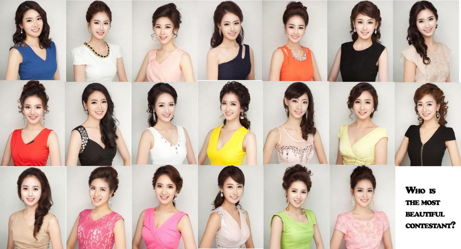 Korea asiatisk kjønn
